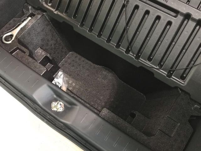 キャストスタイルG SA2横滑り抑制制御・盗難防止機能付キーフリー・プッシュスタート・オートライト・LEDヘッドランプ・アイドリングストップ・セキュリティアラーム・15インチアルミホイール・オートエアコン(栃木県)の中古車