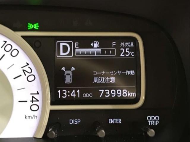 ミラトコットX SA3デザインフィルムトップ・純正フルセグナビ・バックカメラ・ETC車載器・ドライブレコーダー・サイド&カーテンエアバッグ・オートライト&オートハイビーム・LEDヘッドランプ・ワンオーナー(栃木県)の中古車