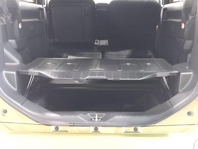 ウェイクGターボリミテッドSA3届出済未使用車・横滑り抑制制御・盗難防止機能付キーフリー・セキュリティアラーム・プッシュスタート・サイドエアバッグ・オートライト&オートハイビーム・LEDヘッドランプ・左右パワースライドドア(栃木県)の中古車