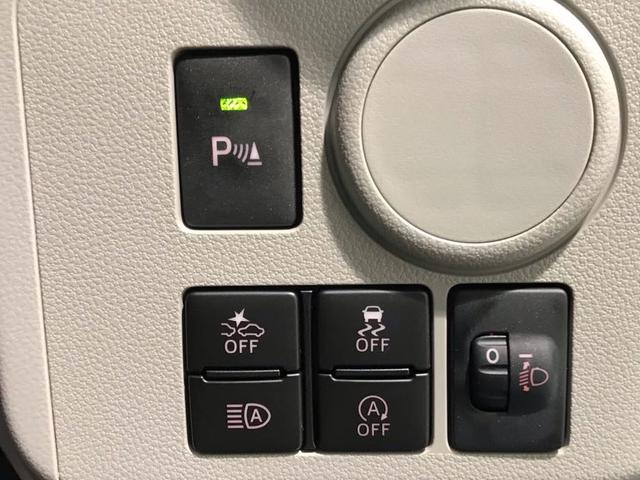 ミライースX リミテッドSA3スマアシ3搭載車・横滑り抑制制御・キーレス・セキュリティアラーム・オートライト&オートハイビーム・LEDヘッドランプ・純正ナビ対応バックカメラ・リヤワイパーアイドリングストップ・届出済未使用車(栃木県)の中古車