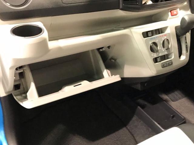 ミライースX リミテッドSA3スマアシ3搭載車・横滑り抑制制御・オートライト&オートハイビーム・LEDヘッドランプ・フロント/リヤコーナーセンサー・アイドリングストップ・キーレスエントリー・セキュリティアラーム(栃木県)の中古車