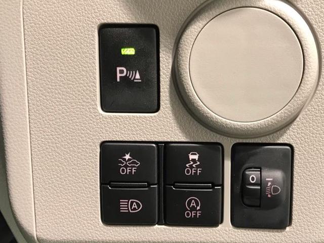 ミライースX リミテッドSA3スマアシ3搭載車・オートライト&オートハイビーム・LEDヘッドランプフロント/リヤコーナーセンサー・キーレスエントリー・セキュリティアラーム・横滑り抑制制御・純正ナビ対応バックカメラ・リヤワイパー(栃木県)の中古車
