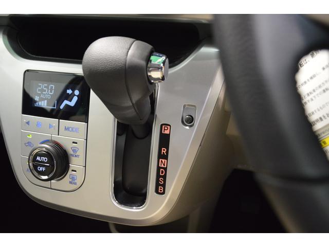 キャストスタイルG SAII スマアシ2☆盗難防止機能付キーフリー(栃木県)の中古車