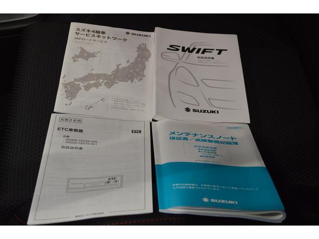 スイフトスポーツベースグレード ナビ☆ETC☆スマートキー☆ディスチャージ☆(栃木県)の中古車