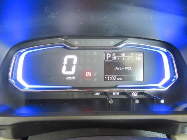 ミライースX リミテッドSAIII−サポカー対象車− スマアシ Bカメラ 電動格納ミラー パワーウインドウ パノラマモニター対応 エアコン キーレス(神奈川県)の中古車