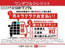 −サポカー対象車− 次世代スマアシ ミラクルオープンドア 両側スライドドア Pスタート パーキングセンサー Bカメラ オートエアコン キーフリー(神奈川県)の中古車