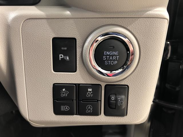 ミライースG リミテッドSAIII4WD ナビ バックカメラ キーフリー 衝突被害軽減システム(北海道)の中古車