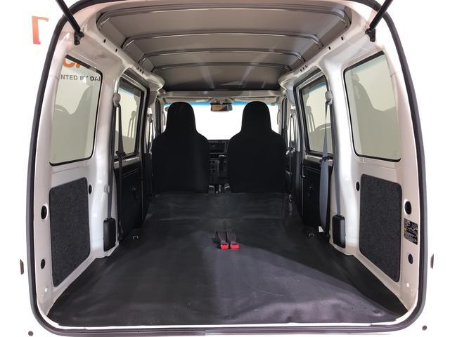ハイゼットカーゴデラックスSAIII4WD キーレス 両側スライドドア 衝突被害軽減システム(北海道)の中古車