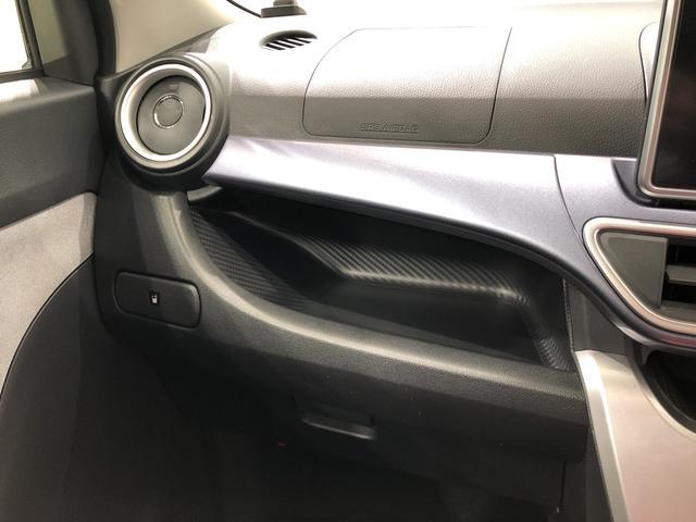キャストアクティバG SAII4WD ナビ キーフリー 衝突被害軽減システム(北海道)の中古車
