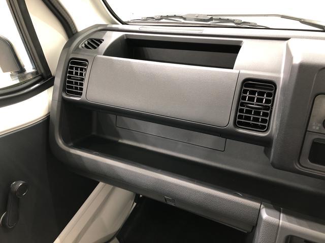 ハイゼットトラックスタンダード4WD(北海道)の中古車