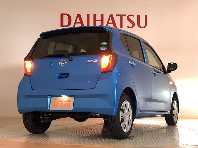 ミライースX リミテッドSAIII4WD キーレス 衝突被害軽減システム(北海道)の中古車