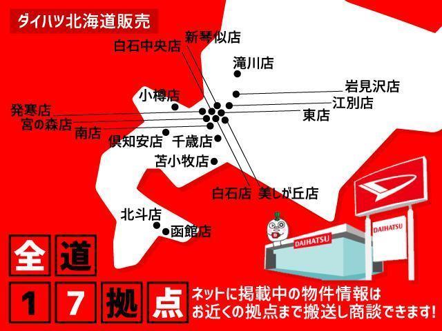 キャストスタイルG SAII4WD ナビ バックカメラ キーフリー 衝突被害軽減システム(北海道)の中古車