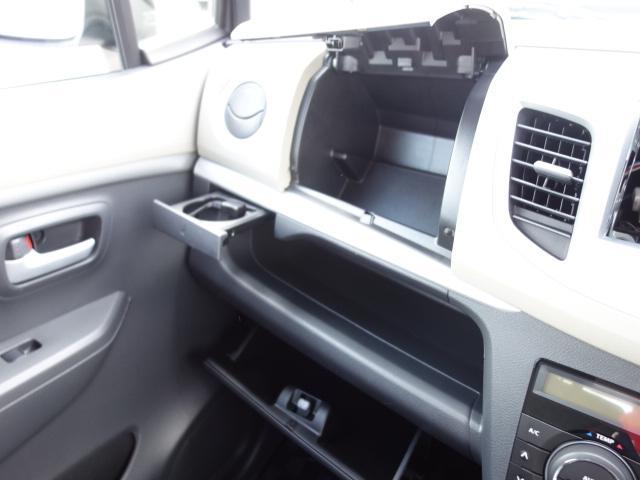 ワゴンRFXリミテッド 車検整備付 CVT 4WD(北海道)の中古車
