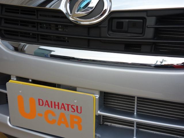 ミライースXf SA CVT 4WD(北海道)の中古車