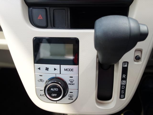 ムーヴX CVT 4WD(北海道)の中古車
