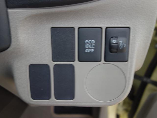 ミライースXf CVT 4WD(北海道)の中古車