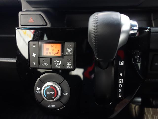 ウェイクGターボSAII CVT 4WD(北海道)の中古車