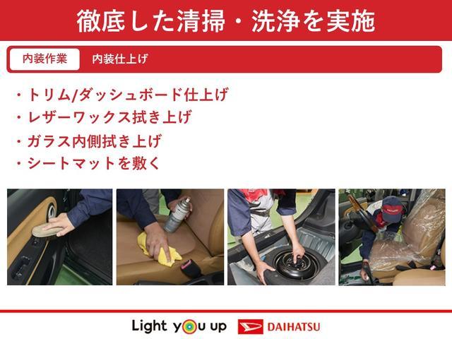 ミライースG SAIII14インチアルミホイール LEDヘッドランプ オート格納式ドアミラー 自発光式デジタルメーターブルーイルミネーションメーター オートエアコン(プッシュ式) キーフリーシステム(静岡県)の中古車
