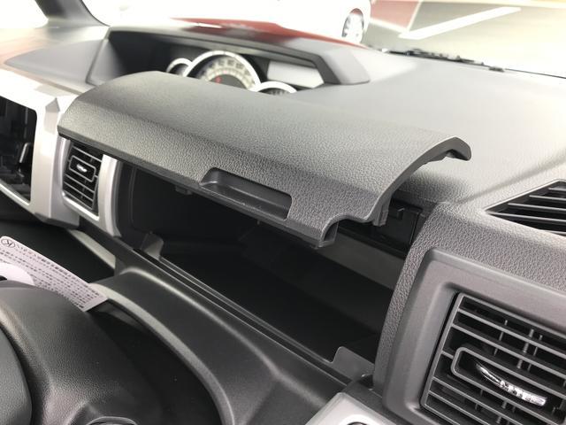 ウェイクGターボSAIIILEDヘッドランプ 本革巻ステアリングホイール 本革巻インパネセンターシフト 両側パワースライドドア(静岡県)の中古車