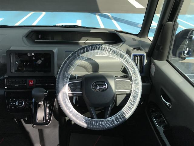 タントカスタムXフルLEDヘッドランプ オート格納式カラードドアミラー ドライブアシストイルミネーション TFTカラーマルチインフォメーションディスプレイ ファブリック×ソフトレザー調シート(静岡県)の中古車