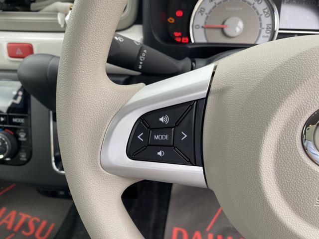 ミラトコットG SAIII14インチフルホイールキャップ(『TOCOT』エンブレム付) 単眼メーター盤面発光 インパネガーニッシュセラミックホワイト ヘッドレスト別体型フルファブリックシート オートエアコン(静岡県)の中古車