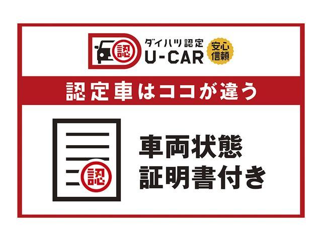 ハイゼットトラックエクストラSAIIIt スマアシ 5速MT 走行20km(兵庫県)の中古車