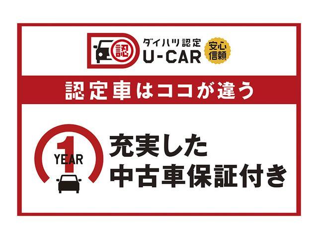 ミライースL SAIII スマアシ 一年保証付 コーナーセンサー(兵庫県)の中古車