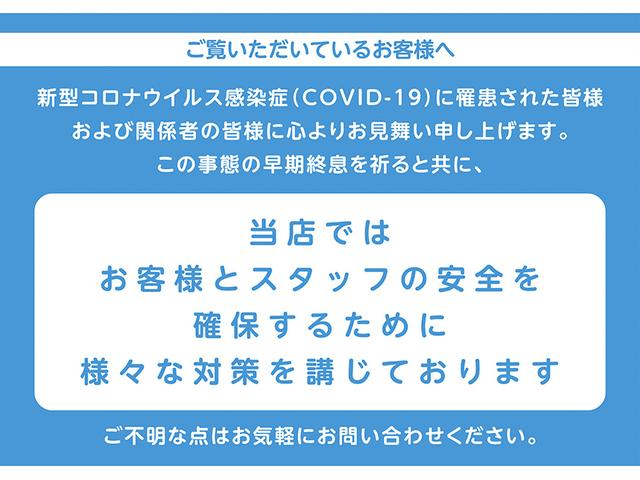 ムーヴキャンバスGホワイトアクセントリミテッド SAIII 両側電動スライド(兵庫県)の中古車