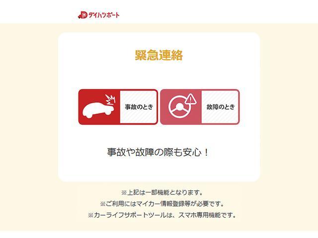ミラトコットG リミテッド SAIII コーナーセンサー シートヒーター(兵庫県)の中古車