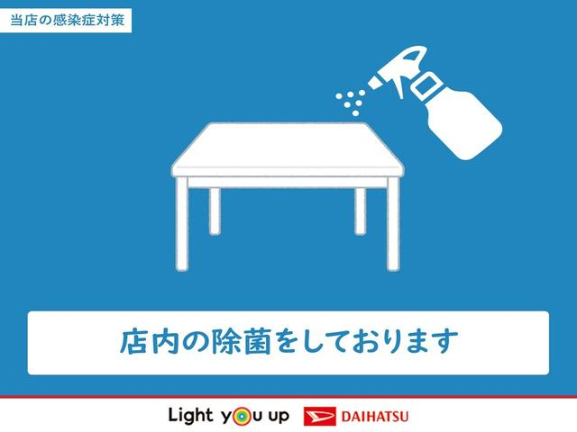 ロッキーL 一年保証 次世代スマアシ コーナーセンサー LEDヘッド(兵庫県)の中古車