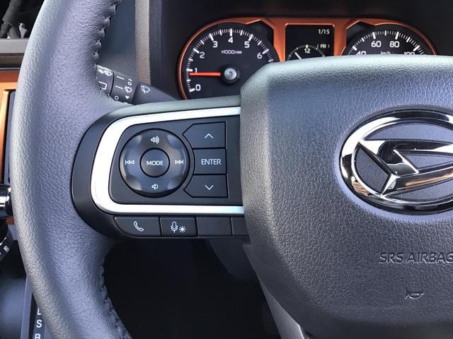 タフトG 次世代スマアシ コーナーセンサー シートヒーターLEDヘッドライト スマートキー プッシュスタート(兵庫県)の中古車