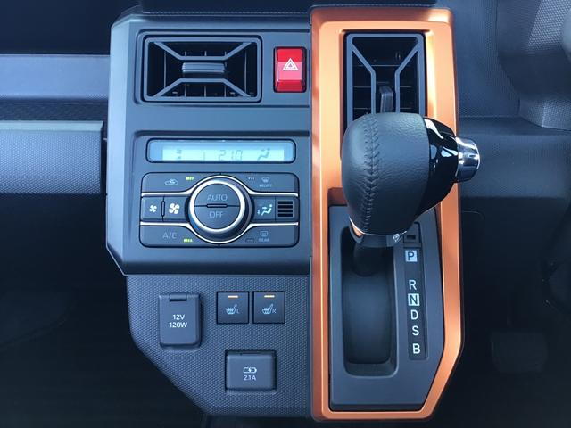 タフトGターボ 次世代スマアシ コーナーセンサー シートヒーターLEDヘッドライト クルーズコントロール(兵庫県)の中古車