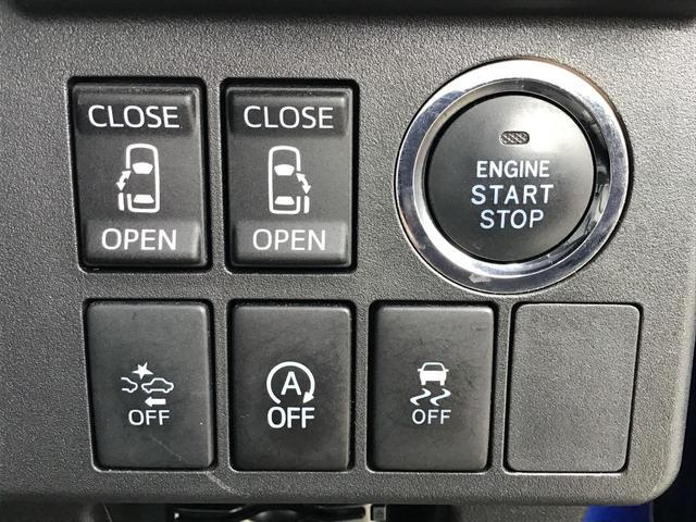 ウェイクGターボ レジャーエディションSAII 走行無制限1年保証両側電動スライドドア ETC オーディオ LEDヘッドライト アイドリングストップ スマートキー(兵庫県)の中古車