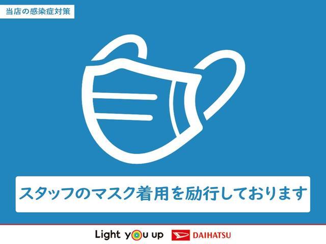 ムーヴカスタム RS ハイパーリミテッドSAIII未走行車 ターボ シートヒータ スマアシ LEDヘッドライト 黒ルーフ スマートキー プッシュスタート アイドリングストップ(兵庫県)の中古車