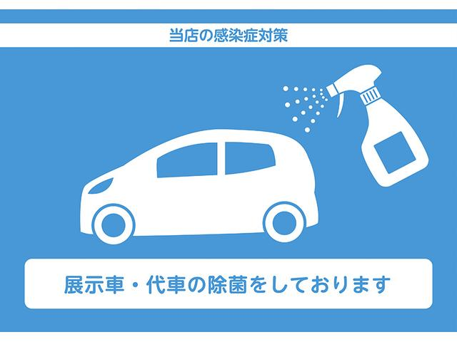 キャストスタイルG VS SAIII(兵庫県)の中古車
