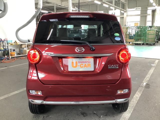 キャストスタイルG VS SAIII LEDヘッドライト1年保証 衝突被害軽減 シートヒーター アイドリングストップ スマートキー プッシュスタート(兵庫県)の中古車