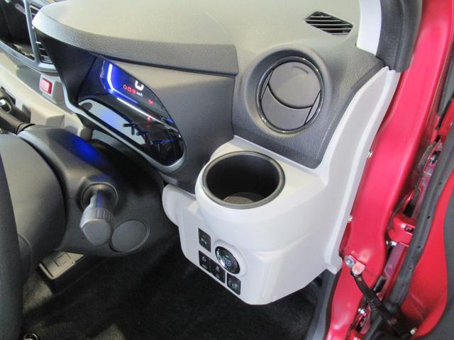 ミライースG リミテッドSAIIIバックカメラ対応 シートヒーター ESC ABS アイドリングストップ機能(奈良県)の中古車