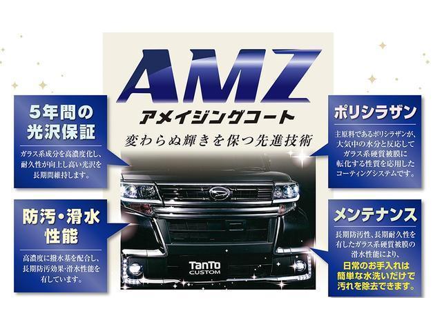 トールカスタムGターボ SAII 9インチナビ・LEDヘッドランプ(埼玉県)の中古車