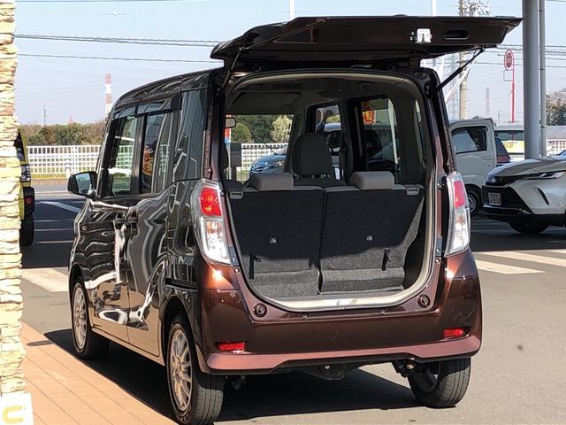 デイズルークスX Vセレクション+セーフティII 新品タイヤ交換付(埼玉県)の中古車
