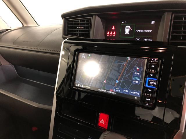 トールカスタムG ターボ 電動パーキングブレーキ 純正7インチナビバックカメラ 15インチアルミホイール LEDヘッドランプ/フォグランプ 両側パワースライドドア 全車速追従機能付ACC(埼玉県)の中古車