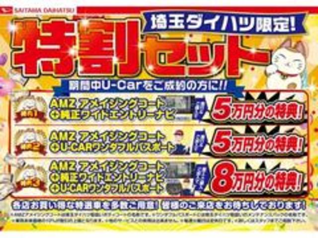 タントカスタムRS トップエディションSA 純正8インチナビ(埼玉県)の中古車