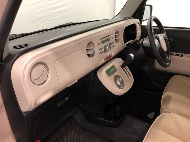 ミラココアココアプラスG(埼玉県)の中古車