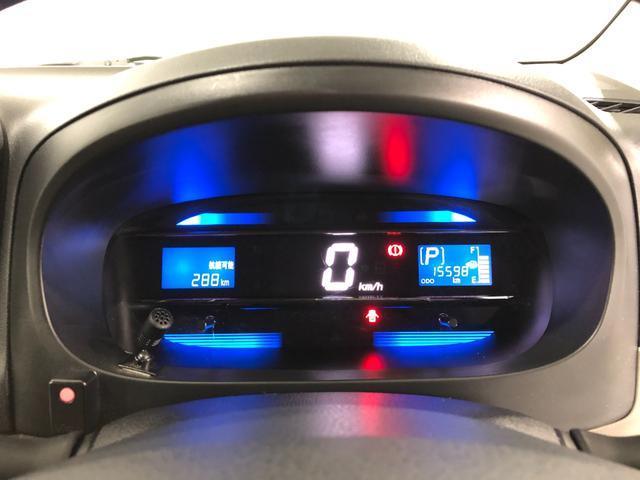 ミライースG SA 純正ナビ バックモニター フォグランプ 車検整備付(埼玉県)の中古車