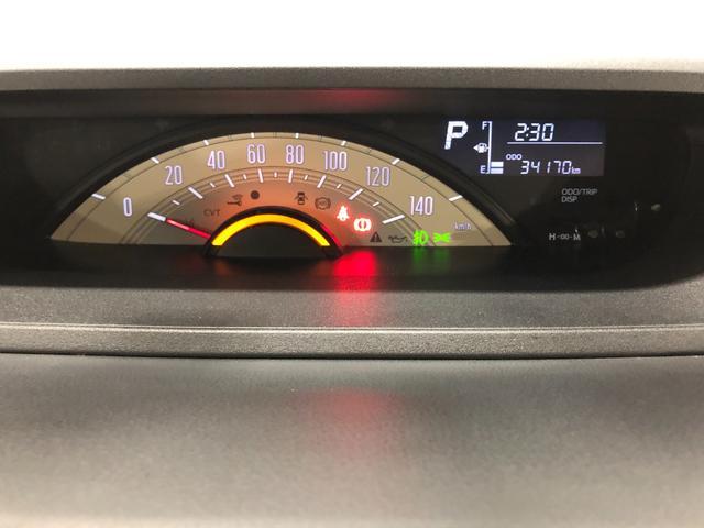ムーヴキャンバスXリミテッドメイクアップ SAII フルセグナビ Bカメラ純正フルセグナビ バックカメラ ドライブレコーダー 禁煙車 両側パワースライドドア(埼玉県)の中古車