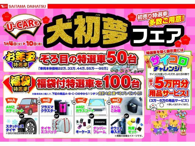 タントX スマートセレクションSA&SN 左側パワースライド左パワースライド オートエアコン ETC キーフリー(埼玉県)の中古車