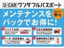 ETC 前後コーナーセンサー 当社下取り車(埼玉県)の中古車