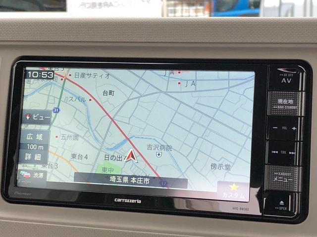 ミラトコットX SAIII ナビ&バックカメラ デモカー 禁煙(埼玉県)の中古車
