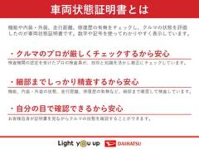 ミライースL SAIII (コーナーセンサー・CDデッキ標準装備)(埼玉県)の中古車