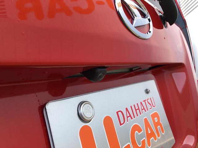 トールG 衝突回避支援システム 前後コーナーセンサー CDチューナLEDヘッドライト 走行距離526キロ 純正カーペットマット スマートキー 両側電動スライドドア(埼玉県)の中古車