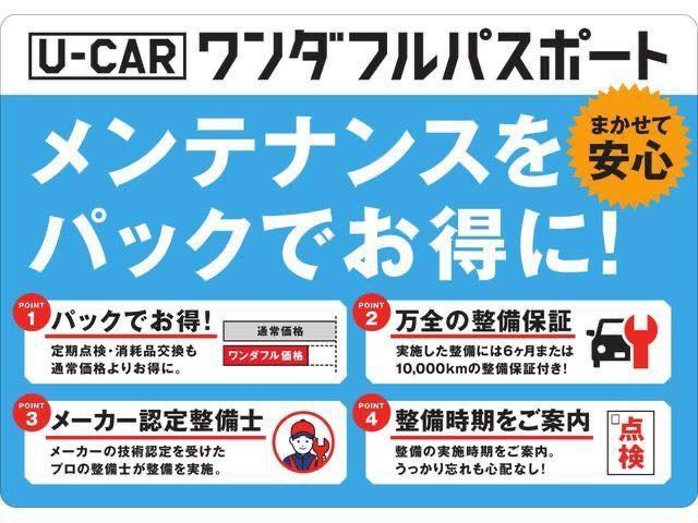 トールG(埼玉県)の中古車